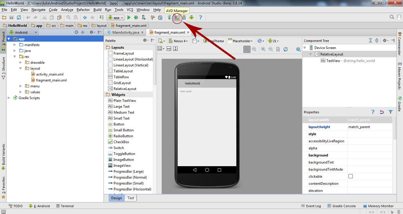 virtual emulator android studio
