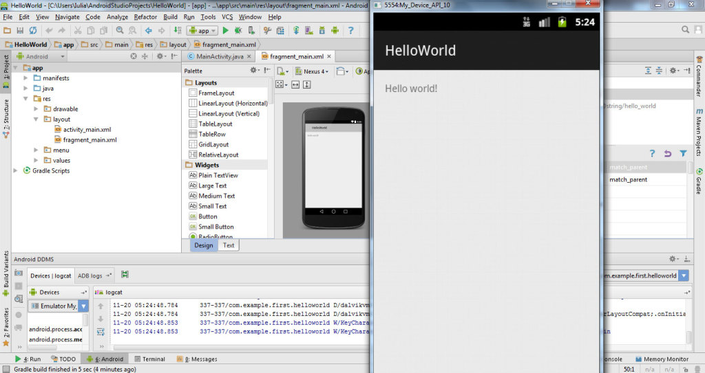 Android Virtual Device 12