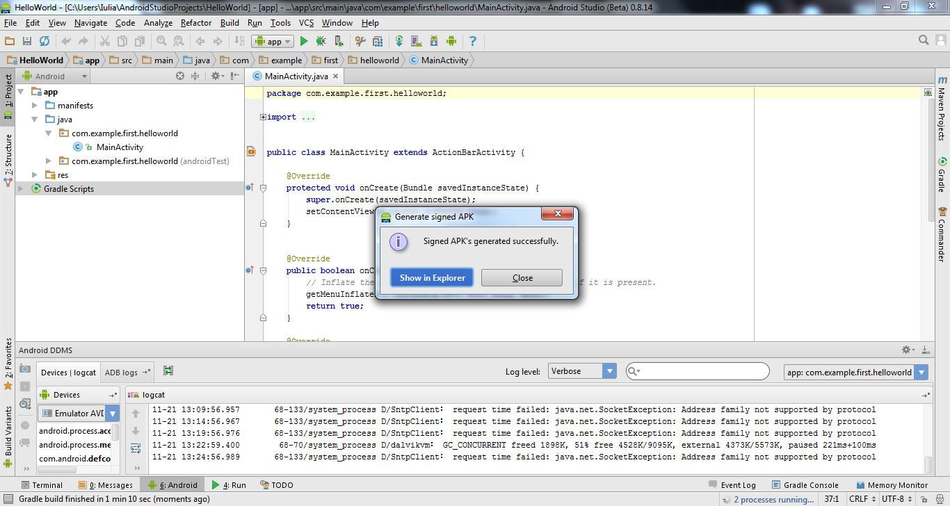 rename apk file android studio