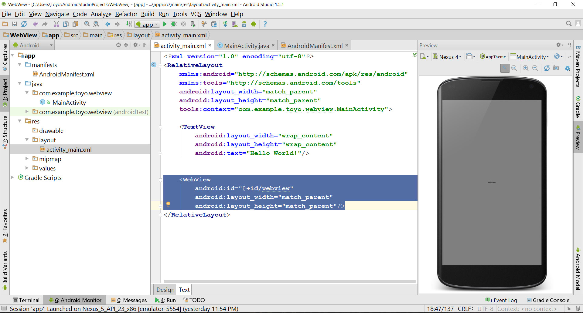 Get data from website with WebView in Android Studio